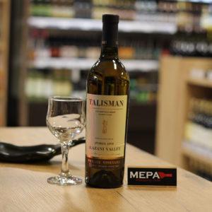 Вино Talisman «Алазанская Долина» Private Vineyard белое п/сл