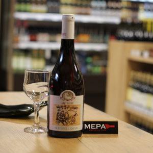 Вино Artwine «Ркацители Квеври» белое сух.