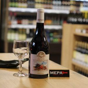 Вино Artwine «Саперави» красное сух.