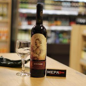Вино Михо «Мукузани» красное сух.