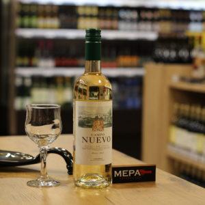 Вино «Campo Nuevo, Blanco» белое сух
