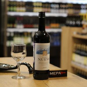 Вино «Campo Nuevo, Tempranillo» красное сух