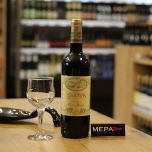 Вино «Shavron, Rouge Molleux, Guvee Speciale» красное п/сл