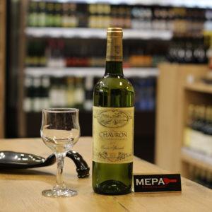 Вино «Shavron, Guvee Special, Blanc» белое сух