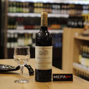 Вино «Shavron, Pays D'oc, Cabernet Sauvignon» красное сух