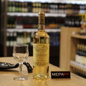 Вино «Chavron, Cuvee Speciale, Blanc» белое п/сл