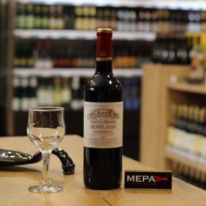 Вино «Chateau Frederic, Monplaisir» красное сух