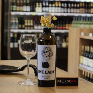 Вино «Ferro 13, The Lady» белое сух