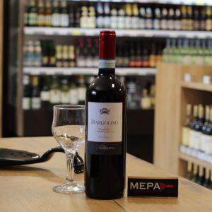 Вино «Miranzana, Bardolino» красное п/сух