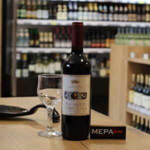 Вино «Cantina di Montalcino, Brunito» красное п/сух