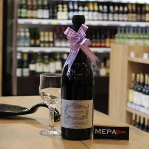 Вино «Veneto, Gran Passione, Rosso» красное п/сух