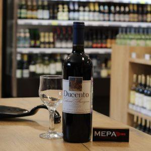 Вино «Ducento, Cabernet Sauvignon, delle Venezie»