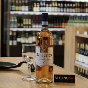 Вино «Ducento, Pinot Grigio Rose, delle Venezie» розовое сух
