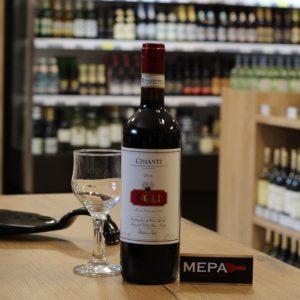 Вино «Chianti Coli» красное сух