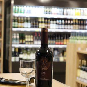 Вино, «Ariats, Ripasso» красное сух.
