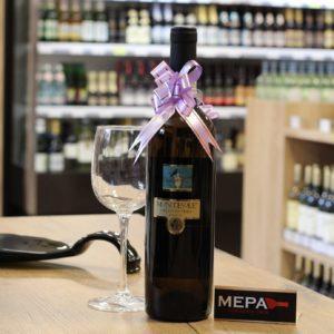 Вино «Montesole, Greco di Tufo» белое сух
