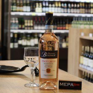 Вино «Pirovano, Pinot Grigio» розовое сух