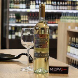 Вино «Salvalai, Pinot Grigio, delle Venezie» сухое бел