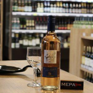 Вино «Sartori, Blush, Pinot Grigio delle Venezie»