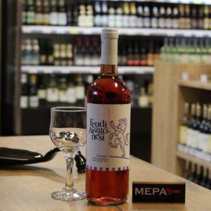 Вино «Feudi Aragonesi» розовое сух.