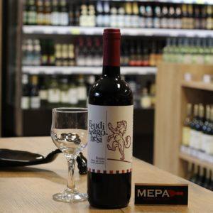 Вино «Feudi Aragonesi» красное сух