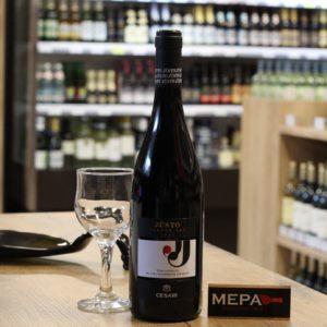 Вино «Cesari Justo» красное п/сух