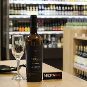Вино «Yerevan, Voskeat Rezerv» белое сух