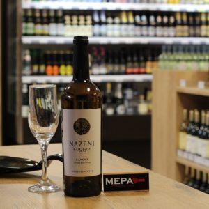 Вино «Nazeni, Kangun» белое сух