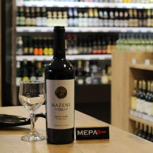 Вино «Nazeni, Areni Noir» красное сух