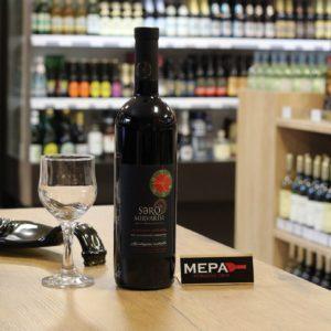 Вино «Жемчужина Востока, Долина Мугань» красное п/сух