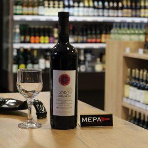 Вино «Жемчужина Востока, Каберне-Совиньон-Шираз» красное сух