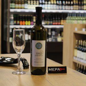 Вино «Жемчужина Востока, Шардоне» белое сух