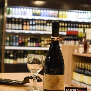 Вино «Latitude 41 Pinot Noir» красное сух