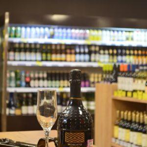 Вино игристое «Corte dei Rovi Moscato Spumante Dolce» бел. п/сл