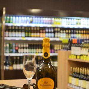Вино игристое «La Gioiosa» Prosecco DOC Treviso Brut бел. сух